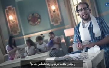 بالفيديو .. أحمد أمين لكل راجل فاتح بيت : مافضلش حاجة !!