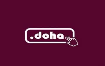 نطاقات الإنترنت Domains وانضمام قطر لها
