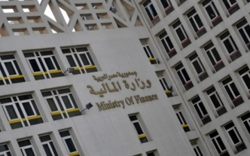 مشروع قانون لإعفاء ممولي الضرائب من غرامات التأخير