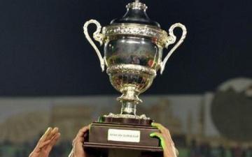بالصور .. اتحاد الكرة يعلن مواعيد مباريات دور الـ 32 بكأس مصر