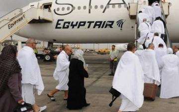 الإثنين .. آخر رحلة لمصر للطيران لنقل الحجاج إلى الأماكن المقدسة