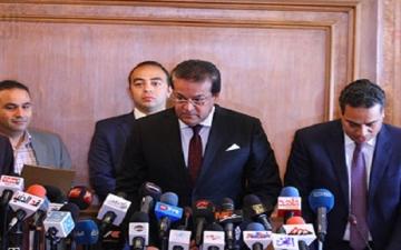 وزير التعليم العالى يعلن اليوم نتيجة المرحلة الثانية لتنسيق الجامعات