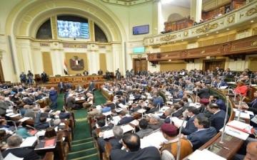 مجلس النواب يواصل اليوم مناقشة مشروع الموازنة العامة للعام المالى 2020 – 2021