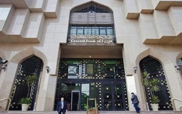 البنك المركزى يضاعف الحد الأقصى المسموح به للتمويل العقارى إلى 10% من محفظة قروض البنوك