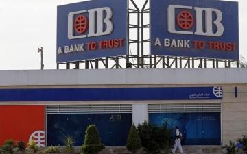 بنك CIB : لا صحة لادعاء الاستيلاء على حسابات أحد العملاء