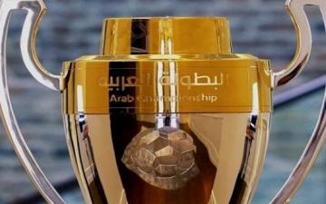 اجراء قرعة البطولة العربية اليوم بمشاركة الاسماعيلى والاتحاد