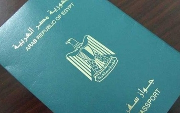 وزير الداخلية يعلن سعر جواز السفر الذى سيتم تطبيقه اعتباراً من الغد