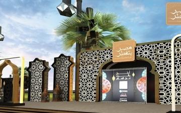 بالصور .. العاصمة الإدارية تدخل موسوعة جينيس بأطول مائدة إفطار فى العالم