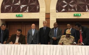 المجلس العسكرى السودانى وقوى الحرية والتغيير يوقعان على الاتفاق السياسى