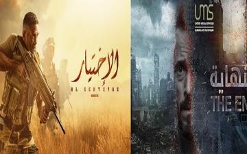 23 مسلسلًا فى رمضان .. عودة النجوم الغائبين وحضور واضح للكوميديانات الشباب