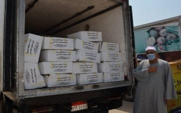وزارة الأوقاف توزع اليوم 12 طناً من لحوم الأضاحى فى 5 محافظات