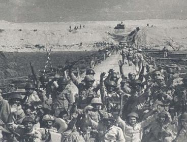 حتى لا ننسى ولكى يتذكروا .. الذكرى الـ 45 لانتصار اكتوبر المجيد