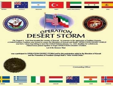 أسماء العمليات العسكرية غامضة وعشوائية .. ودينية أيضًا !!