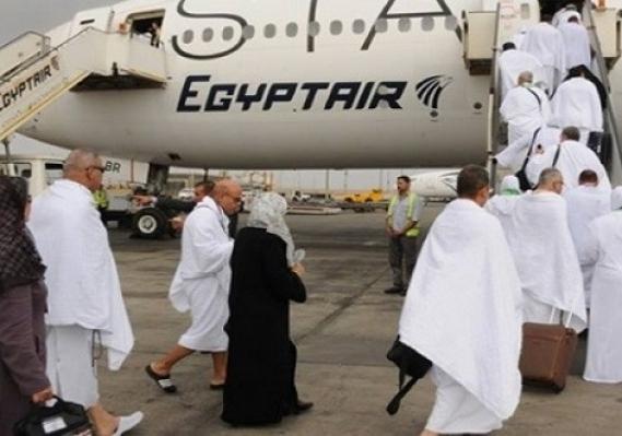 السعودية تحظر السفر لحاملى تأشيرات السياحة والعمل خلال موسم الحج