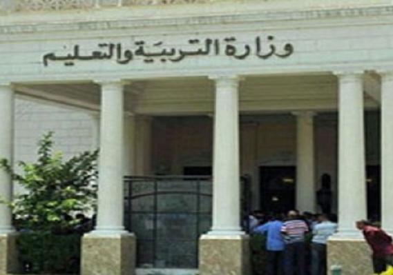 التعليم : حظر دخول المعلمين غير المطعمين بلقاح كورونا المدارس بعد 15 نوفمبر