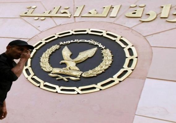 احباط مخطط إرهابى للإخوان لتقويض الأمن وإشاعة الفوضى فى ذكرى 25 يناير