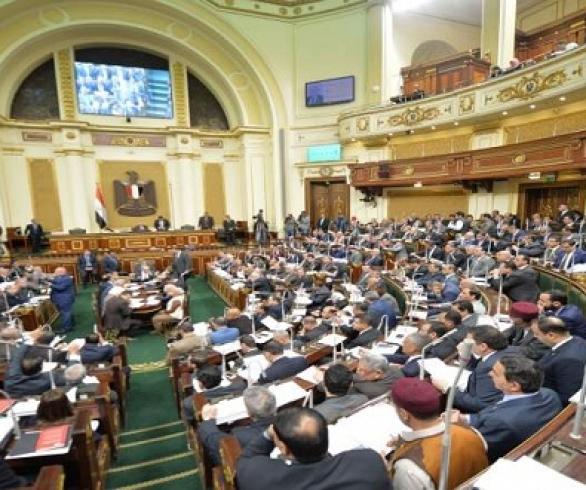مجلس النواب يستأنف اليوم جلساته العامة لمناقشة عدد من مشروعات القوانين