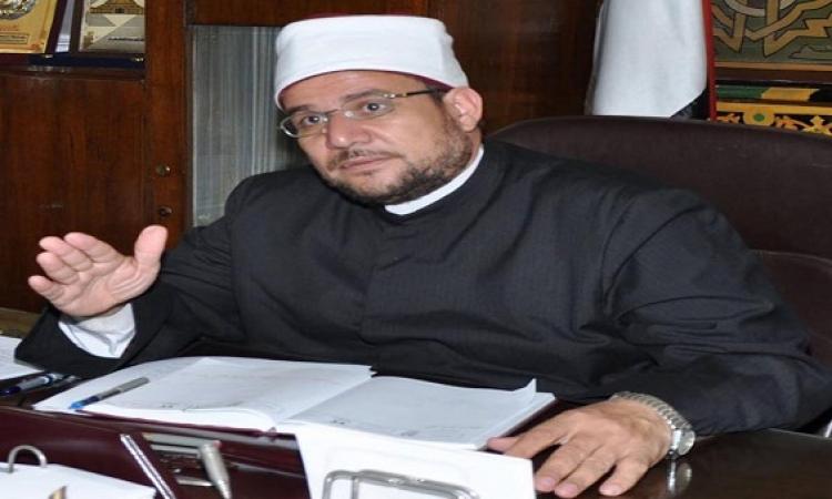 """""""الدعاة"""" توافق على قرار وزير الأوقاف بتوحيد خطب الجمعة"""