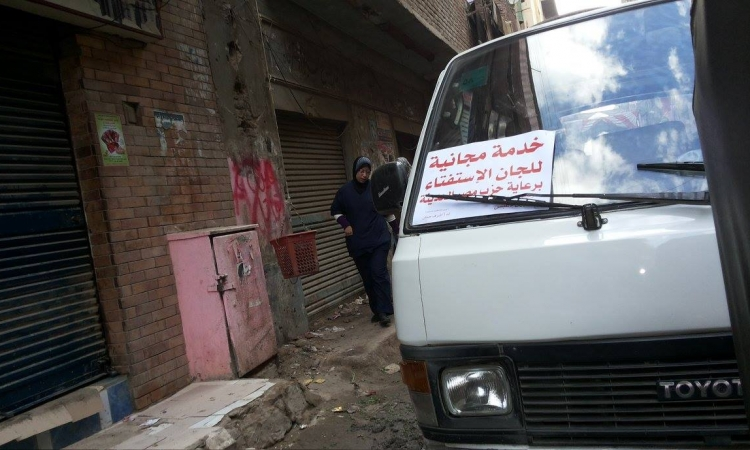"""بالصور .. الأحزاب تصر على وضع """"التاتش بتعها """" في الاستفتاء اليوم"""