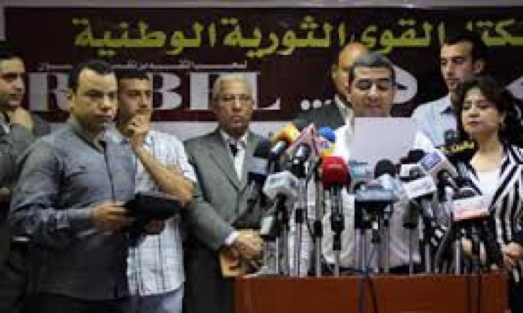 تكتل القوي الثورية يعلن عدم المشاركة في ذكري جمعة الغضب