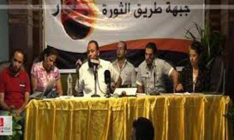 """بعد انسحابهم :6 إبريل وطريق الثورة والجماعة الإرهابية """"وقعوا في بعض"""""""