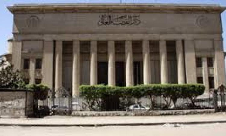 بعد مظاهرة للإخوان :اكتشاف قنبلة بمحيط دار القضاء العالي