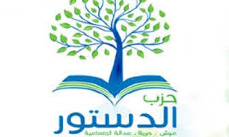 تنظيم الاخوان الارهابي يهاجم مقرات الوفد والدستور