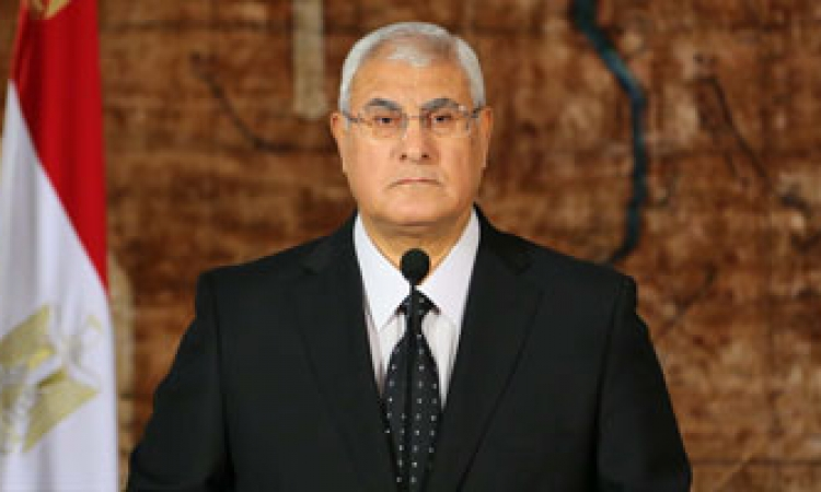 حزب الجيل يطالب بمنح الرئيس عدلي منصور قلادة النيل