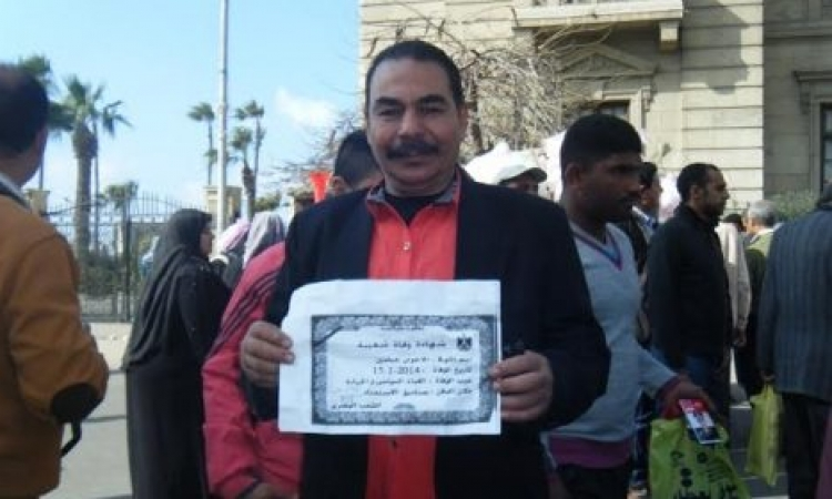 متظاهرو القائد إبراهيم يرفعون شهادة وفاة الجماعة احتفالا بتمرير الدستور