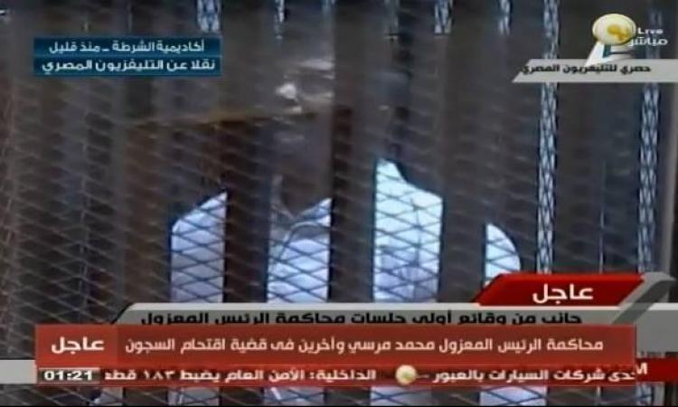 """عودة جلسة محاكمة مرسي في """"الهروب الكبير""""  للانعقاد"""