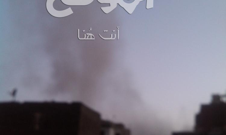 لقطات حصريه للدقائق الأولي لانفجار مديرية أمن القاهرة