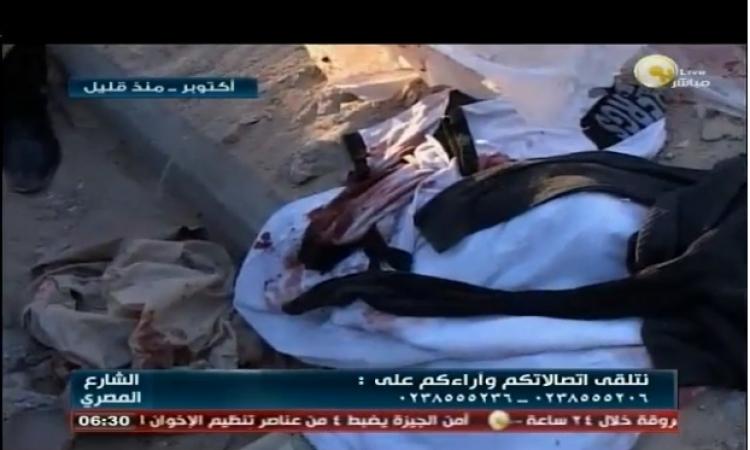 بالفيديو .. محصلة الإعتداء علي مطرانية 6 أكتوبر…إستشهاد فرد الأمن و القبض علي إرهابي