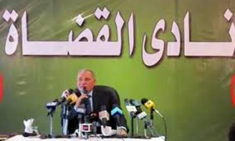 نادي القضاة ينتقد تفتيش أعضاء النيابة فى المتحف الإسلامى