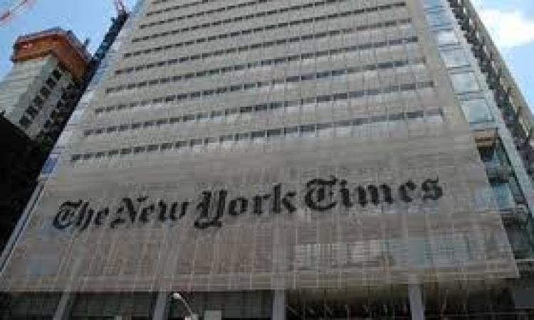 نيويورك تايمز : المصريين تحدوا تفجيرات مديرية الأمن ونزلوا للمطالبة بإعدام الإخوان