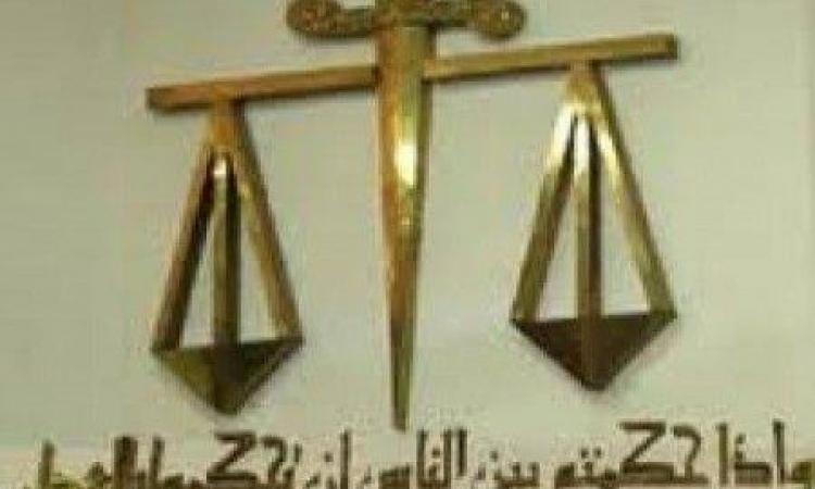 نيابة سمالوط تجدد حبس 3 من مؤيدي المعزول