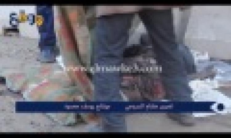 """بالفيديو حصري لـ""""الموقع""""جثة المشتبه في تفجير مديرية أمن القاهرة"""