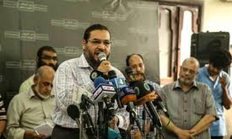"""دعم """"الإرهابية"""" : تدعوا لتوحد القوى الشبابية في 25 يناير"""