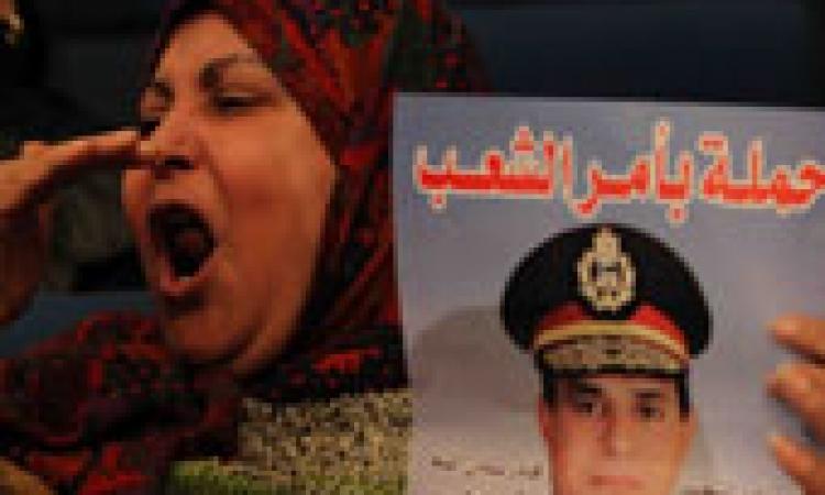 مؤتمر حملة بأمر الشعب لتكليف السيسى بالترشح للرئاسة