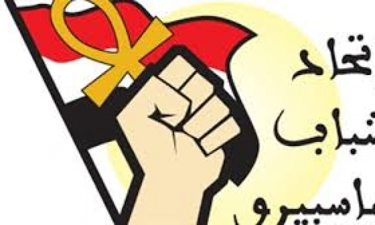 احتفالية ذكري تدشين اتحاد شباب ماسبيرو مارس المقبل