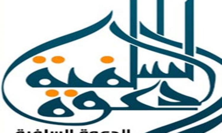 الدعوة السلفية بمركز طامية بالفيوم يعقد الملتقى الشباب بسمجد الصحابه