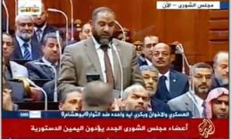 """ضبط نائب شورى سابق عن """"الإخوان"""" للتحريض على العنف بكفر الشيخ"""