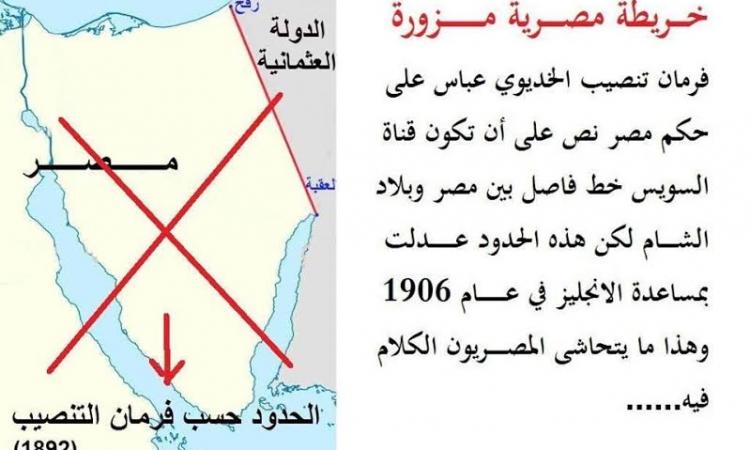 """تحقيق …""""الموقع"""" يكشف مخطط تركيا والاخوان لفصل سيناء عن مصر"""