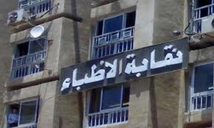 الأطباء : إضرابنا قادم لا محالة .. والحشد الجمعة بالقصر العينى