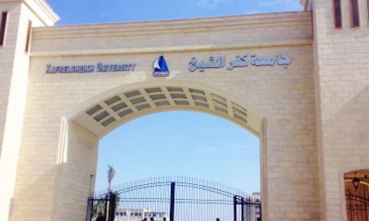 """""""عمداء كفر الشيخ"""" يقرر عدم تنظيم فعاليات سياسية داخل الجامعة"""