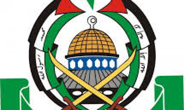 """""""حماس"""" تحذر إسرائيل من ارتكاب حماقات جديدة بحق الفلسطينيين..وتدعو العرب لـ""""لجم العدوان"""""""
