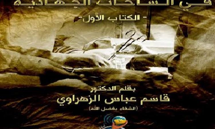 بالصور .. الموقع يكشف…. طرق تواصل داعش بأنصار بين المقدس بتنسيق إخوانى (1-3)