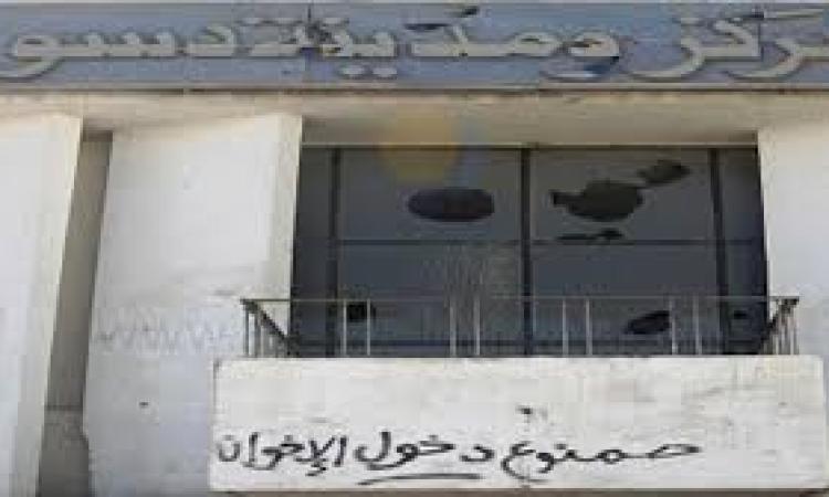رئيس مدينة دسوق يحيل رئيسي وحدة محلية و 42 موظف للتحقيق