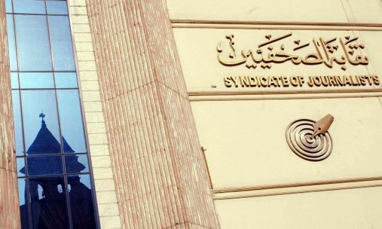 """صحفيون ضد التعذيب """": ضابط وأمين شرطة يعتديان على مراسل """"الفجر"""""""