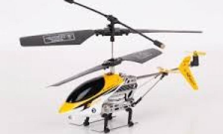 """""""موانيء بور سعيد"""" تضبط طائرات صغيرة الحجم مزودة بكاميرا """"يحظر استخدامها"""""""
