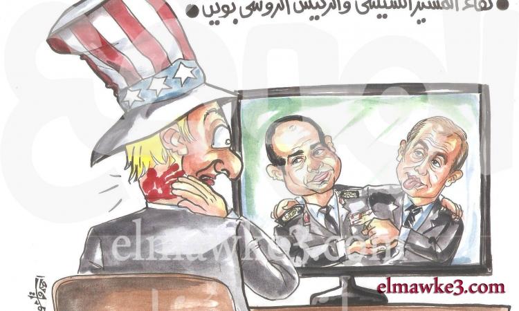 """لقاء السيسي وبوتين """"قفا"""" علم علي أمريكا…كاريكاتير احمد قاعود"""